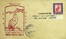 NEPAL 1960 RARE 5Rs BIRD ON FDC