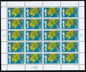 USA Scott# 3179 LUNAR NEW YEAR - Year of the Tiger -  Pane of 20 Stamps - MNH
