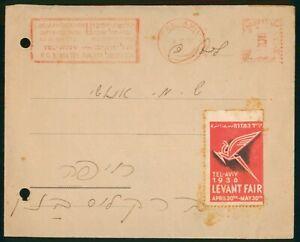 Mayfairstamps Pakistan 1936 Levant Fair Label Metered Tel Aviv Slogan Cancel cov
