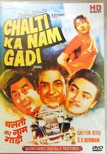 CHALTI KA NAAM GADI DVD - KISHORE KUMAR, MADHUBALA, ASHOK - BOLLYWOOD MOVIE DVD