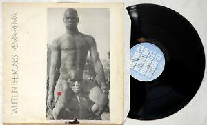 "Rema Rema Wheel In The Roses Rare 1st press Industrial 12"" Vinyl 4AD BAD 5 1980"