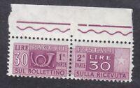 Italy 1956 Parcel Post - 30L Purple Pair - SG P913 - MNH (D14D)