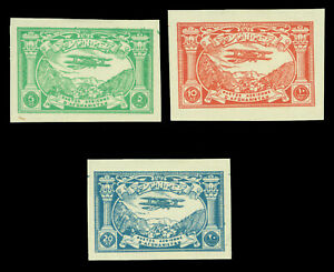 AFGHANISTAN 1948 AIRMAIL Plane over Kabul  Scott C4-C6 IMPERFORATE SET mint MH R