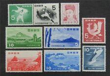 nystamps Japan Stamp # 580//590a Mint OG H/NH $39   L30y648