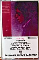 Cassette Bob Dylan Blood on the Tracks TESTED Tangled Up in Blue - Simple Twist