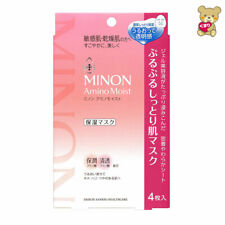 ☀Minon Amino Moist Moisturizing Face Mask 4pc/pack x 22ml From Japan F/S