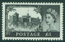 Sg762, £1 black, UNMOUNTED MINT. NO WATERMARK.