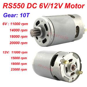 RS550 DC 6V/12V 10T Motor F DIY kid's Children electric car motor 11000~23000rpm