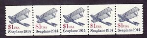 PNC5 $1.00 Seaplane 1 Dull Gum Solid Tag US 2468 MNH F-VF