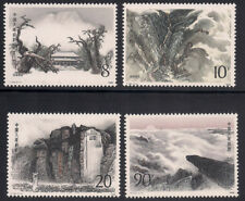 China 1988 Sc #2166-69 Painting Mnh (2-5639)