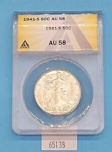 West Point Coins ~ 1941-S ANACS AU-58 Walking Liberty Half Dollar