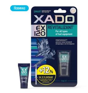 XADO EX120 Revitalizant for all types of fuel equipment 9 ml