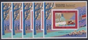 P469. 5x Manama - MNH - Art - Paintings - Sleeping Beauty