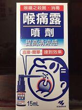 3 x Kobayashi Nodonool Sore Throat Spray JAPAN ATS 15ml