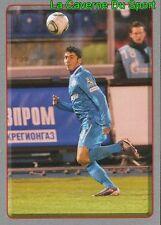 019 STICKER CELEBRATION FC.ZENIT PANINI RUSSIA PREMIER LEAGUE 2012