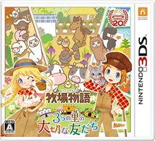 Story Of Seasons Trio De Towns Good Friends Nintendo 3DS MARVELOUS Nuevo Japón