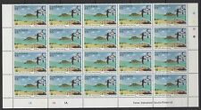 ST.LUCIA SG823 1985 NATURE RESERVES $3 SHEET OF 20 MNH