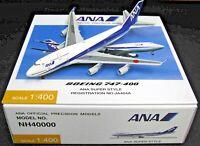 Herpa / Hogan Wings 1:400 NH40000 ANA Japan B747-400 JA404A - Aircraft Model