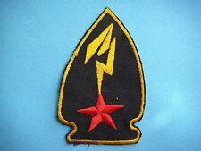 VIETNAM WAR PATCH USSF SFOD B-56 PROJECT SIGMA