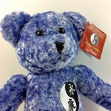 "FIESTA FOO Forever Bear Health Blue 9"" Plush Animal NEW Missing Bracelet"