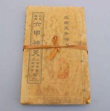 Manuscript copybook Old book Old book Ancient book六甲神天