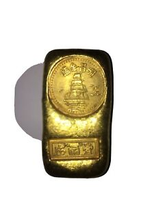 166.7 Grams Of 999.9 Pure Gold - 24k Gold Bullion