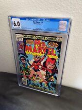 Ms Marvel #18 CGC 6.0 Marvel Comics 1978 1st Appearance Mystique Avengers