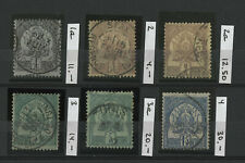 TUNISIA 1888-1897 Lot of 6 Used Stamps CV$91.50