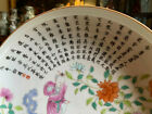 A Chinese Qing Dynasty Famille Rose Porcelain Plate, Marked.