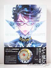 3 - 7 Days BAYONETTA 2 Official Art Book - The Eyes of Bayonetta from Japan