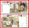 BURKINA FASO 2001 10000Fcfa BATIMENT de le BCEAO RECONNU FAUX ( VOIR SCAN )