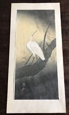 Vintage Ito Sozan Japanese Woodblock Print White Egret Crane Bird