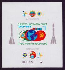 BULGARIEN 1979 Interkosmos BLOCK Mi. 87  **/MNH