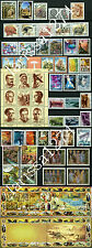 YUGOSLAVIA 1999 Complete Year commemorative and definitive MNH