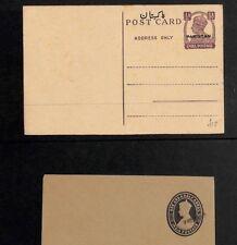 AQ195 1948-49 India Transition Period PAKISTAN Overprinted Postal Stationery{2}