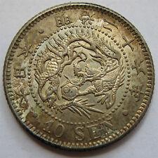 1893 (Yr.26) Japan 10 Sen Silver Coin Y#23 UNC Tonning
