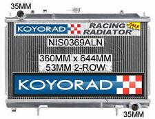 NISSAN 180SX 91-97 S13, NISSAN 200SX S14,S15 94-03 KOYO K-SPORT N-FLO RADIATOR