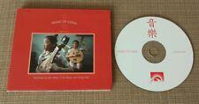 Music of China: Volume One (CD, 2005) Gao Hong, Li Jia Xiang, Zhang Ying 1 world