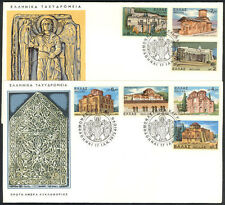 GREECE FDC 1972 MONASTERIES AND CHURCHES