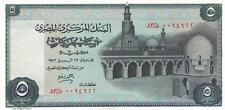 A SAISIR     BILLET   DE  5   POUNDS     EGYPTE    NEUF   1973     !!!!    UNC