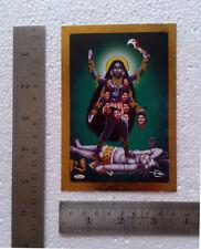 "Kali Mata Kaali Maa - POSTER (Golden Foiled Paper 3.5""x5"")"