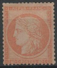 "FRANCE STAMP TIMBRE 38 "" CERES 40c ORANGE SIEGE PARIS "" NEUF X TB SIGNE  M557"