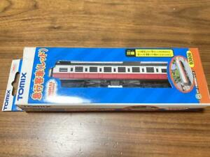 Tomix 93806 An Express Train Red Thomas The Tank Engine Henry Gauge