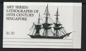 SINGAPORE 1990 Lithographs booklet superb MNH condition.