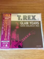 T. REX - anthology vol.2 GLAM YEARS - CD Japan Edition with OBI COME NUOVO