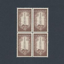 100th Anniversary of the 1st Oil Well in America - Vintage Mint Set of 4 Stamps!