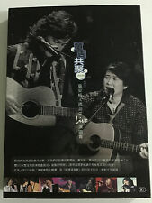 Angus Tung & Chou Chih Ping Concert Live 童周共聚演唱會 (2DVD)