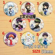 """T1245 Anime Gintama badge Pin button Schoolbag Backpack Decorate 5.8CM(2.3"""") A"""