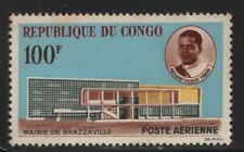 Congo, PR 1963 Brazzaville City Hall Sc# C10 unused
