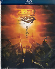 Journey to the West Conquering The Demons Blu Ray Stephen Chow Shu Qi Show Luo